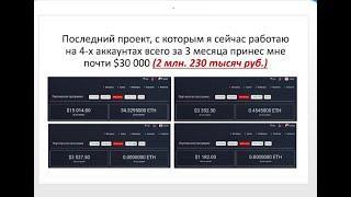 Обзор на курс Как запустить трафик за 2 часа от Булата Максеева ( ссылка в описании )
