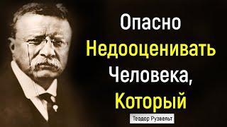 Смелые Цитаты Теодора Рузвельта, которые открывают Глаза на Действительность