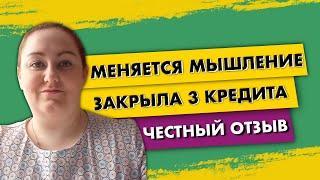 Честный отзыв о курсе «Я ИНВЕСТОР» Ольги Гогаладзе