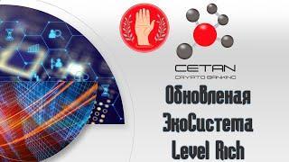 Cetan Crypto Banking Программа Обновленная Экосистема Level Rich для глухих deaf