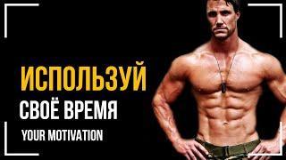 ГРЕГ ПЛИТТ - 7 Минут Которые Навсегда Изменят Тебя | Грег Плитт Мотивация
