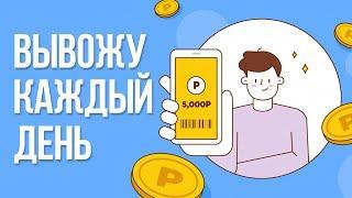 Kaselok.com Экономическая игра с возможностью заработка Без Вложений! Проверка на выплату!