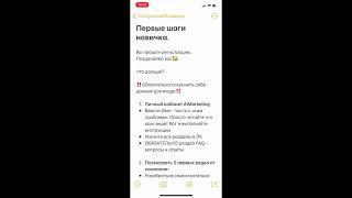 Школа лидеров  Первые шаги в бизнесе МаркетБот Ольга Сергалиева 15 06 2021