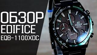 Обзор CASIO EDIFICE EQB-1100XDC-1A | Где купить со скидкой