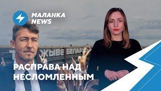 ⚡️Розыск Романа Протасевича / Разоблачение агента ГУБОПиК / Лукашенко ищет девочку