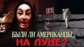 Лунные тайны США - что получит Россия?