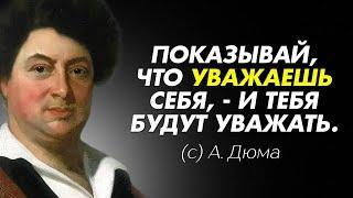 Лучшие цитаты из книг Александр Дюма! Высказывания, афоризмы и крылатые фразы