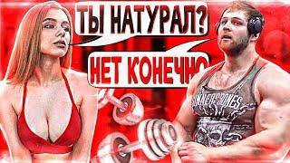 КАК НАКАЧАЛСЯ АНДРЕЙ СМАЕВ, НА ХИМИИ или НАТУРАЛЬНО!! Андрей Смаев - Разоблачение!!