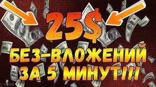 ХАЛЯВА!  25$ ( 500 FINE )  КРИПТОВАЛЮТА НА ХАЛЯВУ / Аирдроп криптовалюты / Crypto / Airdrop