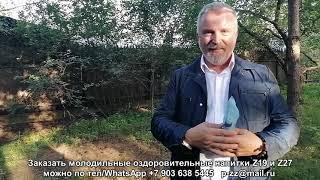 Отзыв о Z27 1ого Консула РФ в Черногории