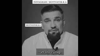 - Грустные видео | Со смыслом | Сильные слова | Мотивация! #3