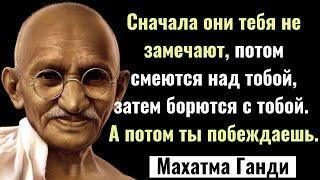 50 Мудрых цитат. Махатма Ганди - О жизни, любви и счастье.   Цитаты, афоризмы, мудрые мысли.