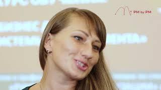"Отзыв о курсе Анна Бакулева, Директор ООО ""ТиАнит"""