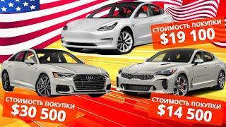 Пятничная разборка: Tesla Model 3, Kia Stinger GT2, Jeep Renegade, Audi A6, Range Rover Velar