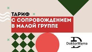 """Отзыв о курсе """"Мастерская сна"""" от ученицы Екатерины Ноженко"""