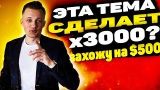 ETHERCONNECT ВОЗВРАЩЕНИЕ ЛЕГЕНДЫ