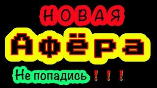 жк ПИОНЕРСКИЙ КВАРТАЛ 2