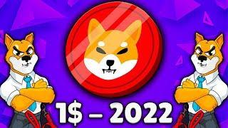 SHIBA INU 1$ В 2022? SHIBA INU ПРОГНОЗ НА 2021-2022