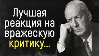 Сильные Цитаты Владимира Набокова | Цитаты, афоризмы, мудрые мысли