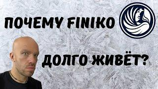 Finiko всех переживёт или скоро скам?