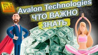 Avalon Technologies - что необходимо знать, прежде чем инвестировать. Подводные камни.