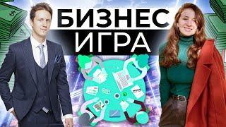Бизнес-игра: решаем кейсы с Татьяной Саранчук