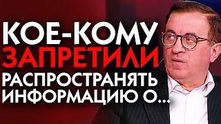 Тонкая нить между Москвой и Киевом порвалась –Дудкин