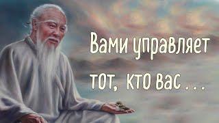 Запрещённые цитаты Лао Цзы, способные вдохновить на величие и привить мудрость