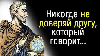 Цитаты Пифагора, Которые Должен Знать Каждый!   Цитаты, афоризмы, мудрые мысли