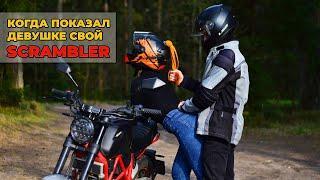 Самый необычный МИНЧИК. Обзор MINSK SCR 250. Белорусский SCRAMBLER. Честный отзыв о мотоцикле