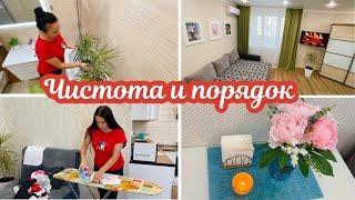 Чистота и порядок / Уборка в квартире / Мотивация!