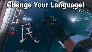 How to change your language in Modern Warfare and Warzone (Japanese and more)