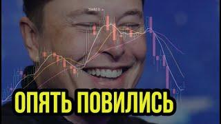 #BITCOIN ИЛОН МАСК  #BITCOIN Ethereum #Эфир #ETH эфириум прогноз 2021 рогноз, биткоин 2021#dogecoin