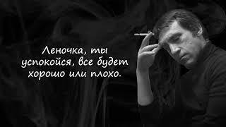 Как же СИЛЬНО Сказано! Жизненные Цитаты Владимира Высоцкого    Цитаты, афоризмы, мудрые мысли