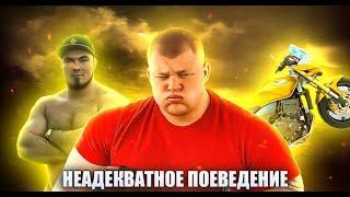Гигант из Украины Павел Наконечный РАЗОБЛАЧЕНИЕ Шокирующая правда
