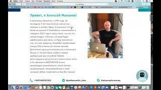 Маркет Бот |  AI MARKETING | Вопрос ответ 29 01 21