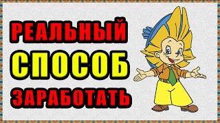Школа Лидеров от 27.04.2021 МЛМ приглашения Глеб Лисовский, Ольга Сергалиева. Как заработать деньги