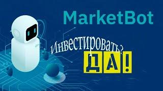 AI Marketing — ЛОХОТРОН!  Отзывы в интернете верить или нет #отзыв #marketbot #aimarketing